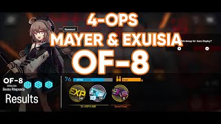 Mayer  - (Arknights) - Arknights - OF-8 Mayer & Exuisia, 4 OPS [Trust Farm Tutorial]