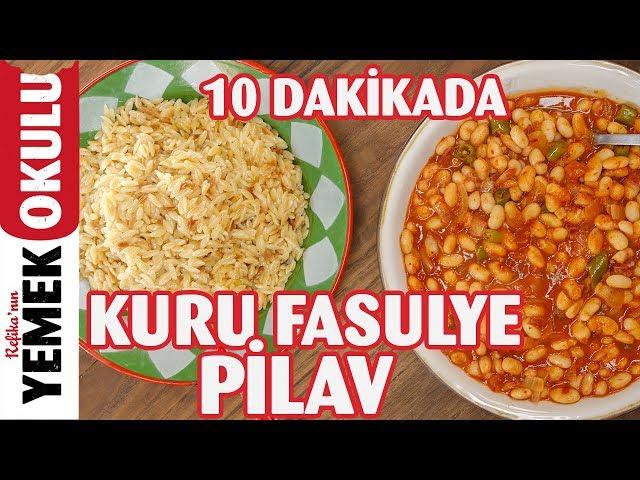 Türk'de hazır Video Telaffuz