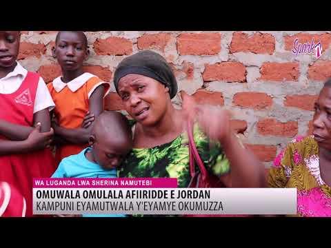 Omuwala omulala afiiridde mu ggwanga lya Jodan