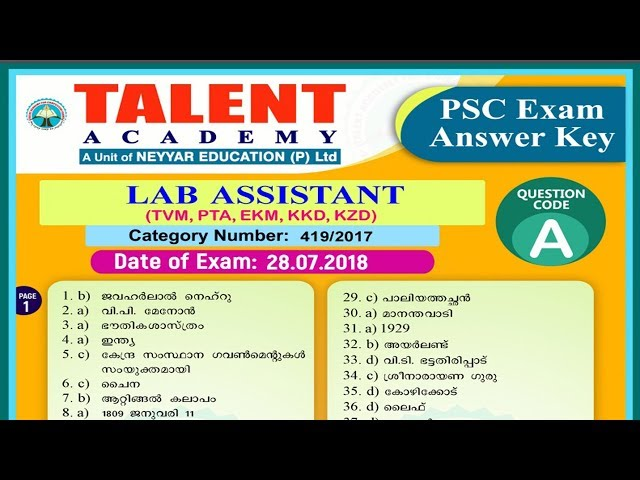 KERALA PSC | Laboratory Assistant Exam CODE A- Answer Key 28-07-2018