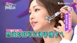 Test thử Máy massage mặt tạo cầm Vline Energy Beauty Bar, hiệu quả hơn mong đợi