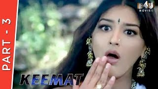 Mere Humsafar Full Video Song : Keemat
