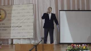 Гимн Геологов России! Премьера ожидается на Дне Геолога в Кремлевском Дворце!