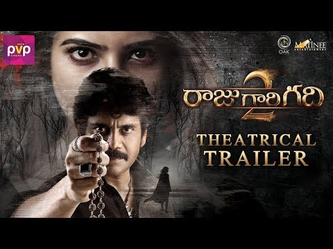 Raju Gari Gadhi 2 trailer released! Nagarjuna sports a mentalist avatar while Samantha stars a ghost.