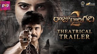 'Raju Gari Gadhi 2' Theatrical Trailer