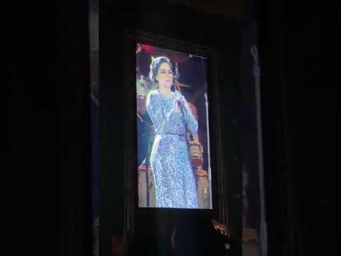 شيرين عبد الوهاب تغني الوتر الحساس في حفلة جدة بالسعودية 2020