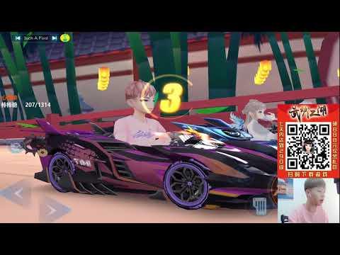 娛樂主播 海棠帶粉絲上車搞笑