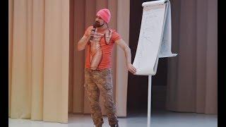 Превью Мастер класса от Алексея Молчанова основателя сервисов Envybox