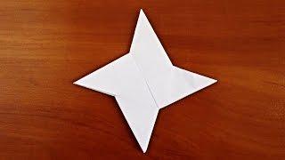 Как сделать сюрикен из бумаги. Оригами сюрикен из бумаги / How To Make a Paper Ninja Star (Shuriken)