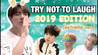 BTS (방탄소년단) TRY NOT TO LAUGH CHALLENGE: 2019 EDITION PT. 2 (extreme ver.)