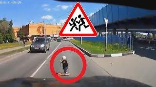 ДЕТИ НА ДОРОГАХ ПОВЕЗЛО Children on the roads