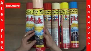 Видео Полироль пластика Plak персик 750 мл