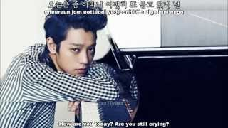 Jung Joon Young - Missed Call [English Sub + Romanization + Hangul]