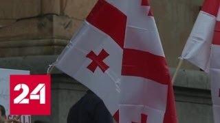 В Грузии поднимают цены для русских и запрещают русские фильмы - Россия 24