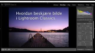 Skaller bilder i Lightroom Classic
