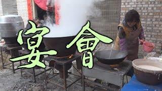ㅑ10ㅕ Сельская пьянка-гулянка в Китае. Ч.1