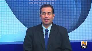 NTV News 14/04/2021
