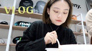 한국 직장인 | 그리드 아이 섀도우 팔레트.대만 음식 보충