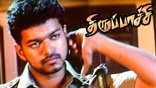 Thirupaachi Tamil Movie