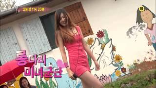 SBS [짝] - 12일(수) 예고