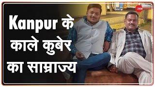 Live: Kanpur के 'काले कुबेर' का साम्राज्य, देखिए ये Report । Vikas Dubey Encounter