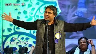 Shakeel Azmi : एक झलक देखके जिसकी चाहत हो जाए...उसे पर्दे में भी पहचान लिया जाता है | #Mushaira