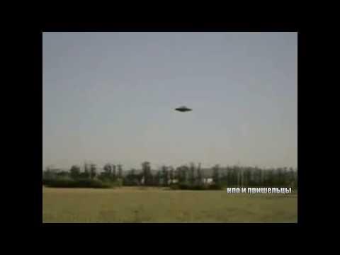 Самые четки кадр НЛО