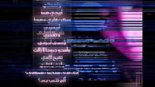 اغاني حصرية دواللى شاهين راح اللى راح تحميل MP3