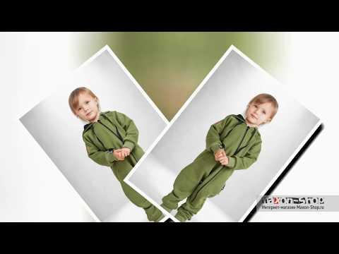 Детский комбинезон Хаки с клапаном для гигиены