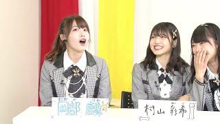 AKB48と東大生 砂川信哉が創作漢字を創ってみた   ソフトバンクニュース