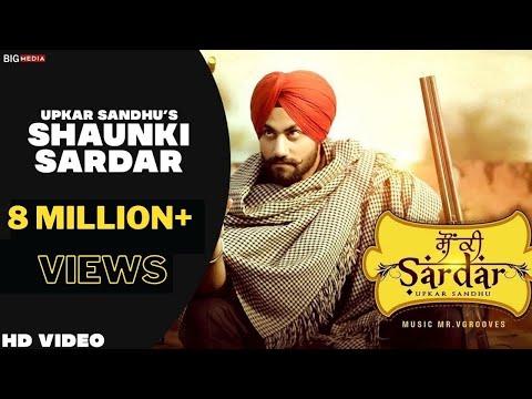 Upkar Sandhu  Shaunki Sardar