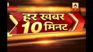 TOP NEWS STORIES Of The Day Within TEN Minutes | ABP News