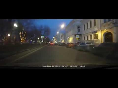 Сварщик ТАНЦОР