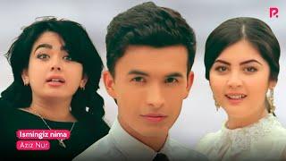 Aziz Nur - Ismingiz nima | Азиз Нур - Исмингиз нима