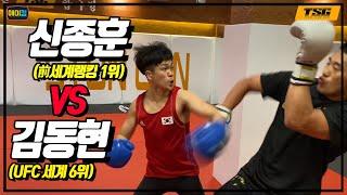 (핸드스피드ㄷㄷ)세계랭킹1위 복서 vs 세계랭킹6위 격투기선수