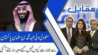 MUQABIL with Rauf Klasra | 19 February 2019 | Amir Mateen | Sarwat Valim | 92NewsHD