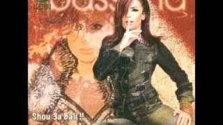 تحميل اغاني Bassima - 3itr El Madi / باسمة - عطر الماضي MP3
