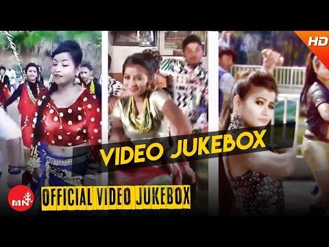 Nepali Hit Dance Song VIDEO Jukebox By Purnima Shrestha   Aashish Music