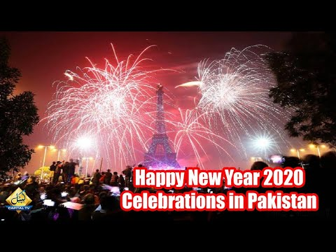 Happy New Year 2020 celebrations in Pakistan | Lahore Bahria Town