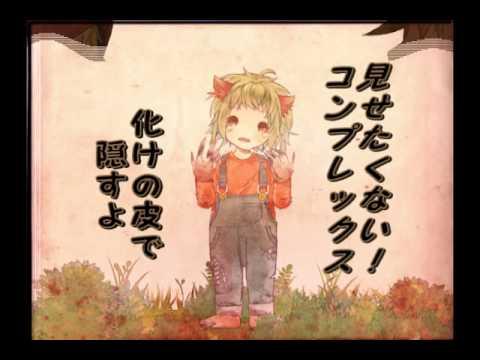 【GUMIオリジナル】廃園劇場赤ずきん【VOCALOID3】
