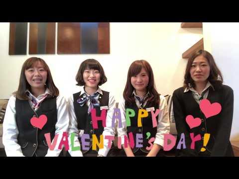 【ご来場プレゼント】バレンタインチョコ 名古屋エリア