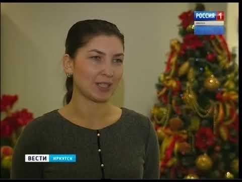 Выпуск «Вести-Иркутск» 05.12.2018 (21:44)