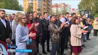 Слет молодых специалистов «Транснефть-Сибирь» состоялся в Тюмени
