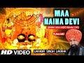 Maa Naina Devi I Punjabi Devi Bhajan I LAKHBIR SINGH LAKKHA I Full HD Video