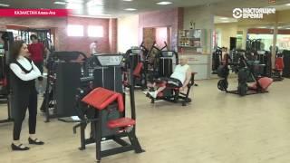 В Казахстане пенсионер борется за доступ в фитнес-клуб