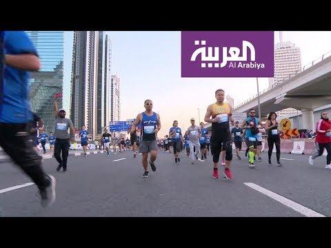 العرب اليوم - شاهد: دبي تطلق فعالية الماراثون المنزلي ضمن