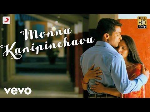 Surya S/o Krishnan - Monna Kanipinchavu Lyric   Harris Jayaraj   Suriya