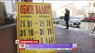 Як курс долара впливає на життя українців
