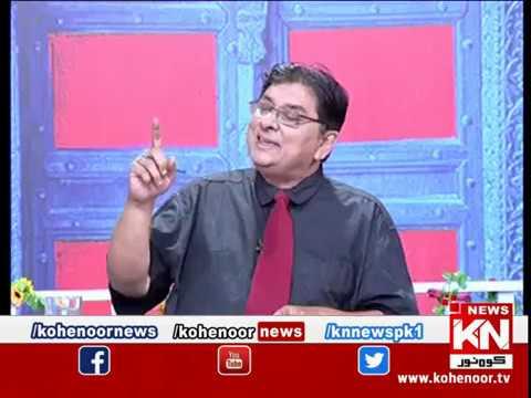 Shughal Mughal 29 June 2019 | Kohenoor News Pakistan