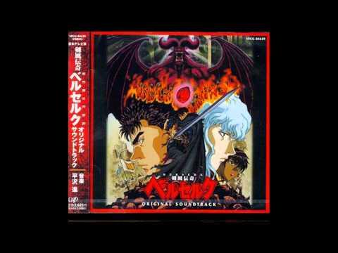 Susumu Hirasawa - Berserk (Full OST)